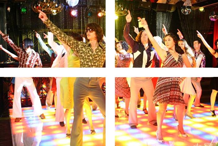 impreza w stylu disco
